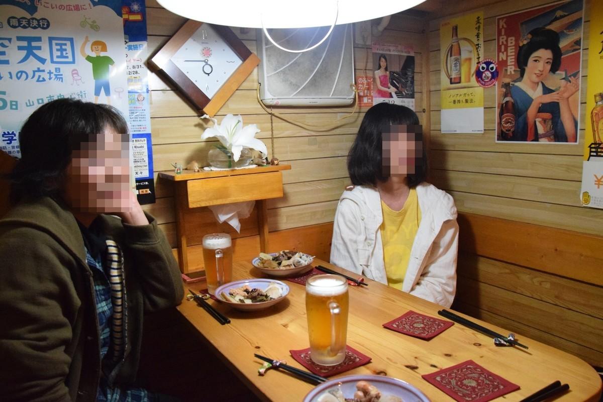 f:id:yasukazu01:20190518192919j:plain
