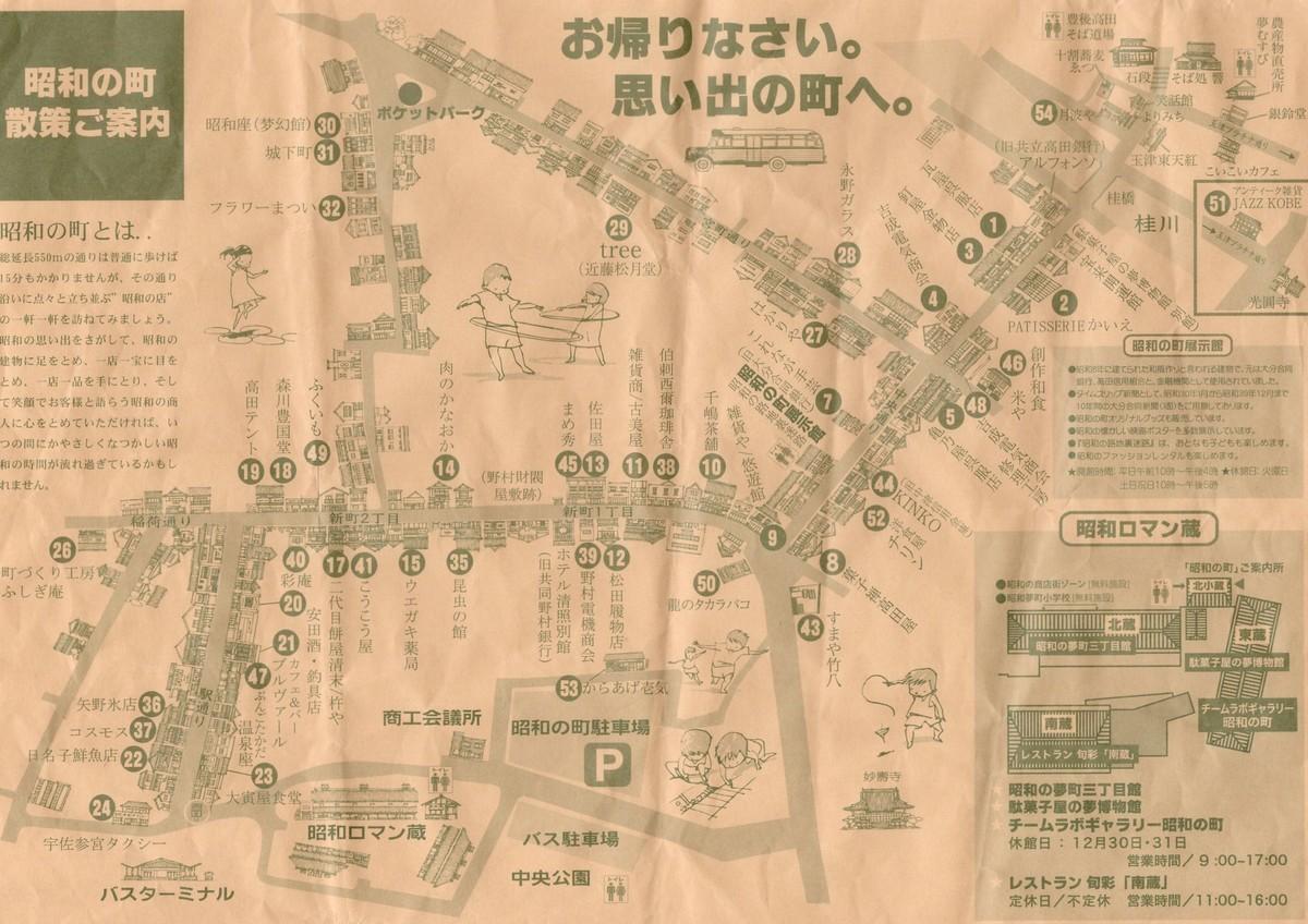 f:id:yasukazu01:20190519140758j:plain