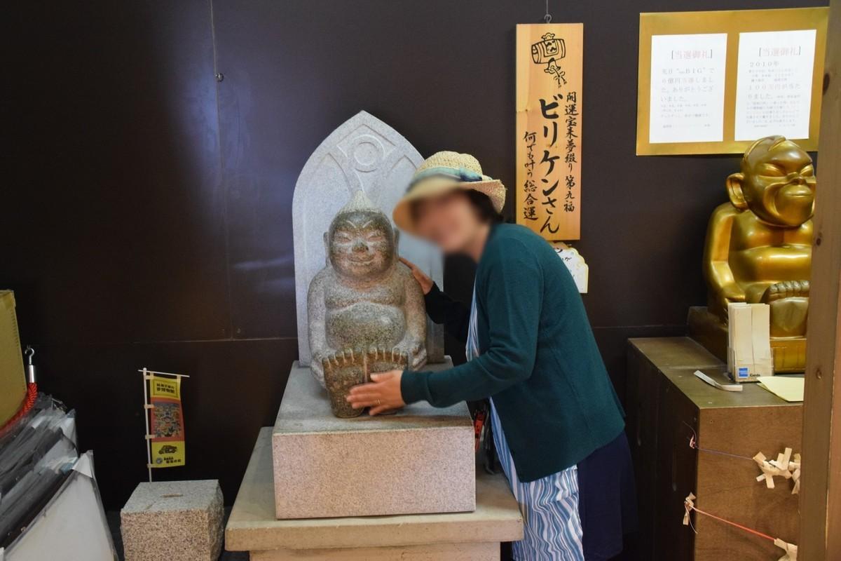 f:id:yasukazu01:20190522151314j:plain