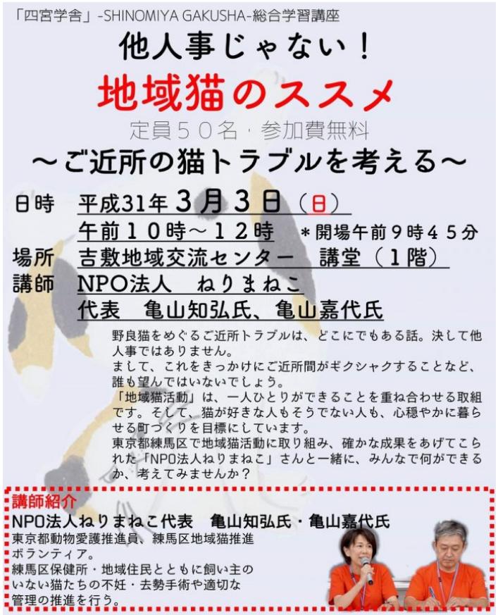 f:id:yasukazu01:20190529175631p:plain