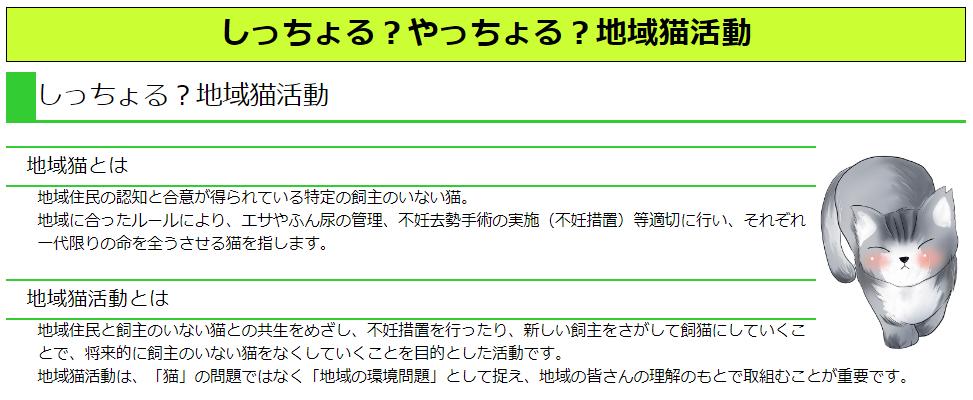 f:id:yasukazu01:20190529185912p:plain