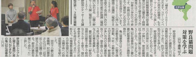 f:id:yasukazu01:20190529195206j:plain