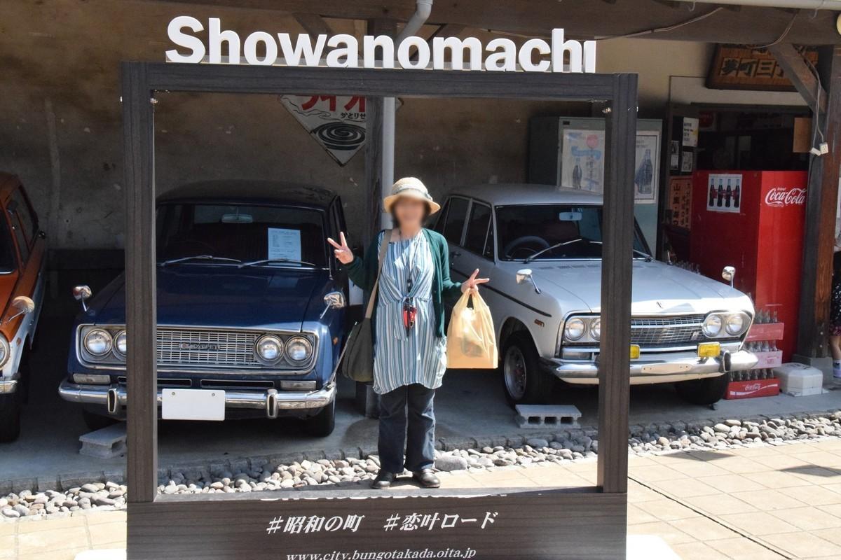 f:id:yasukazu01:20190530175217j:plain