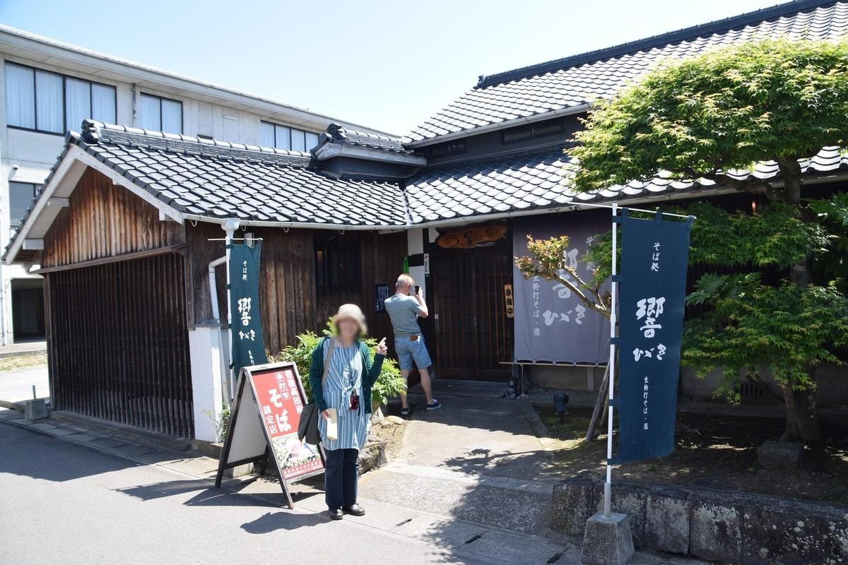 f:id:yasukazu01:20190604152458j:plain