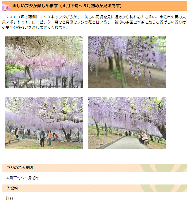 f:id:yasukazu01:20190606152552p:plain