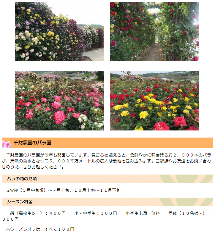 f:id:yasukazu01:20190608163302p:plain