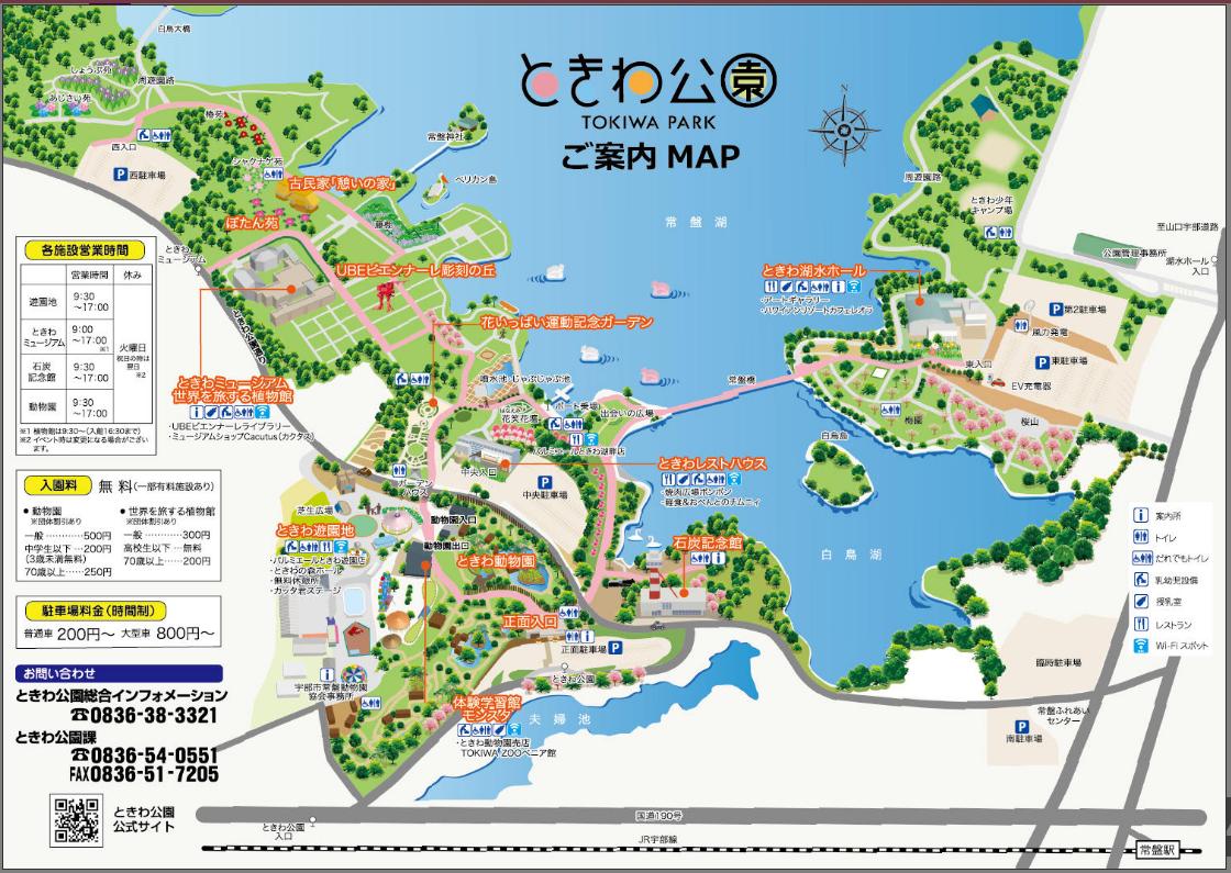 f:id:yasukazu01:20190613171530p:plain