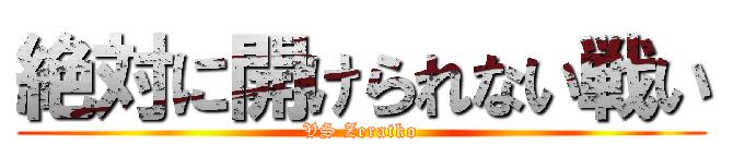 f:id:yasukazu01:20190614191009p:plain