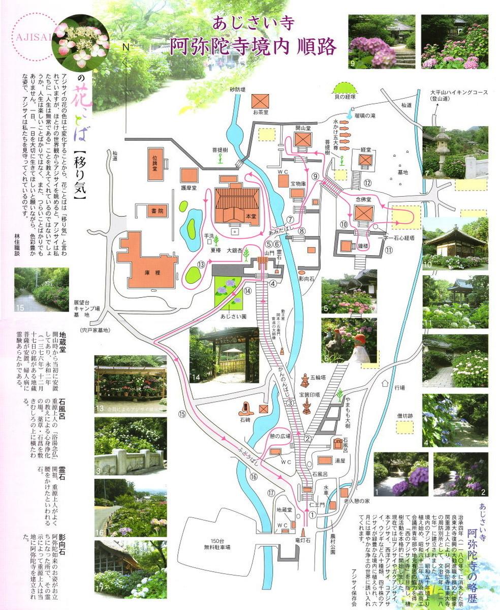 f:id:yasukazu01:20190618142136j:plain