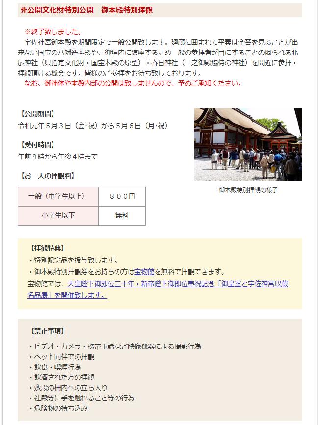 f:id:yasukazu01:20190621150609p:plain