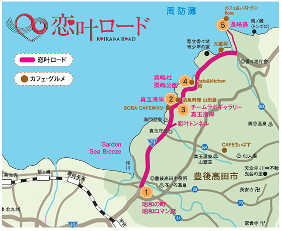 f:id:yasukazu01:20190624185410p:plain