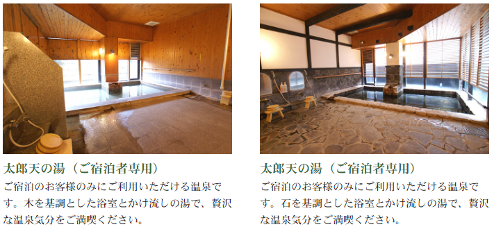 f:id:yasukazu01:20190626172539p:plain