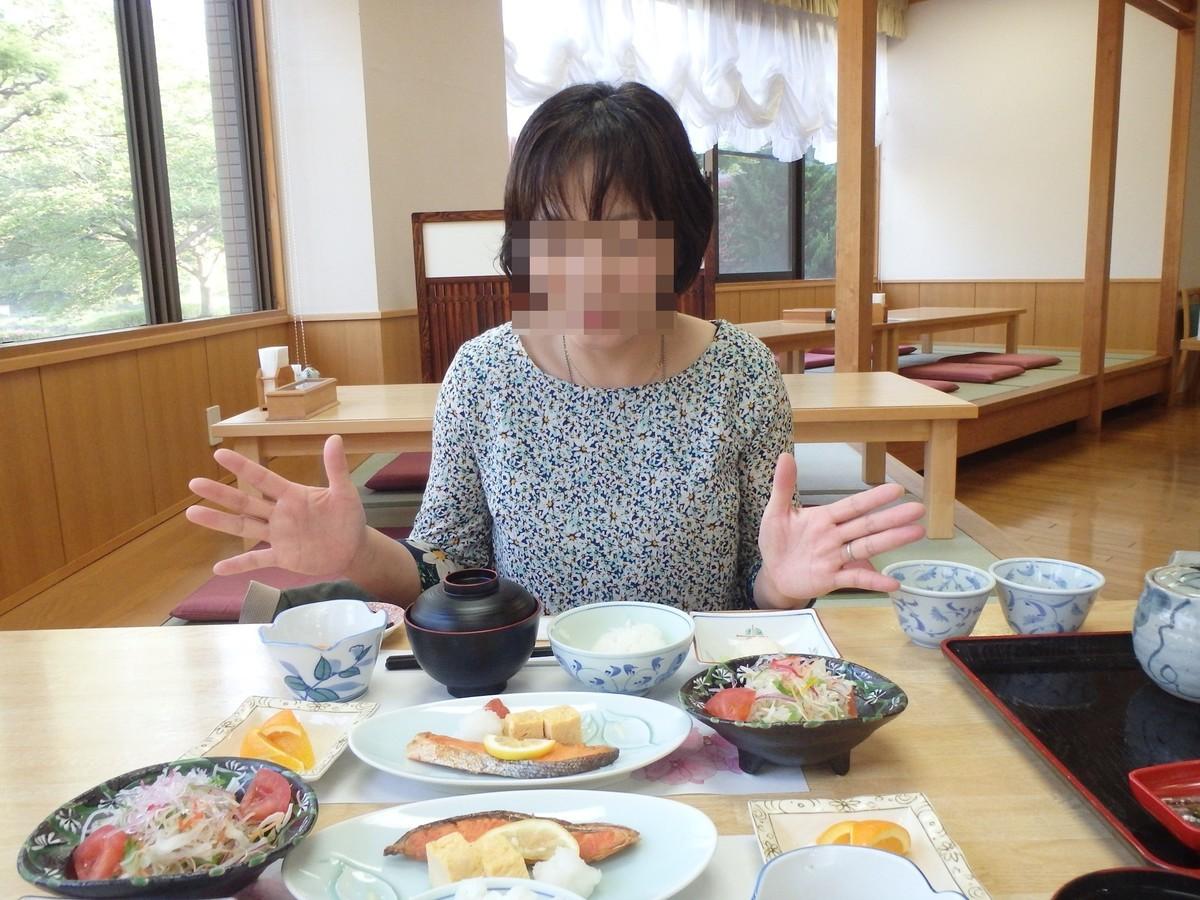 f:id:yasukazu01:20190626172739j:plain