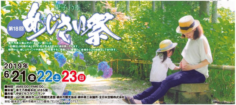 f:id:yasukazu01:20190703153717p:plain
