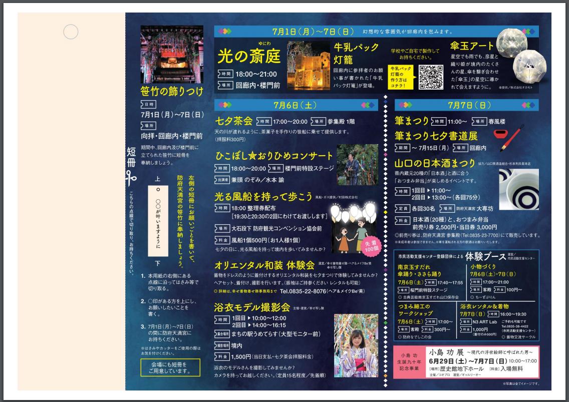 f:id:yasukazu01:20190708172034p:plain