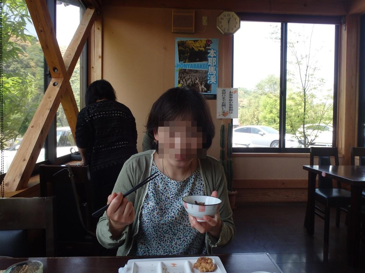 f:id:yasukazu01:20190715015840j:plain