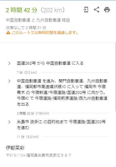 f:id:yasukazu01:20190911203756p:plain