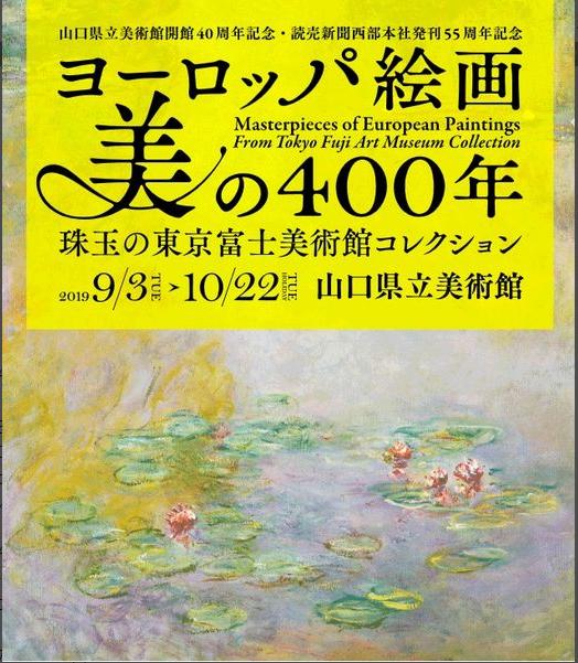 f:id:yasukazu01:20191006182036p:plain