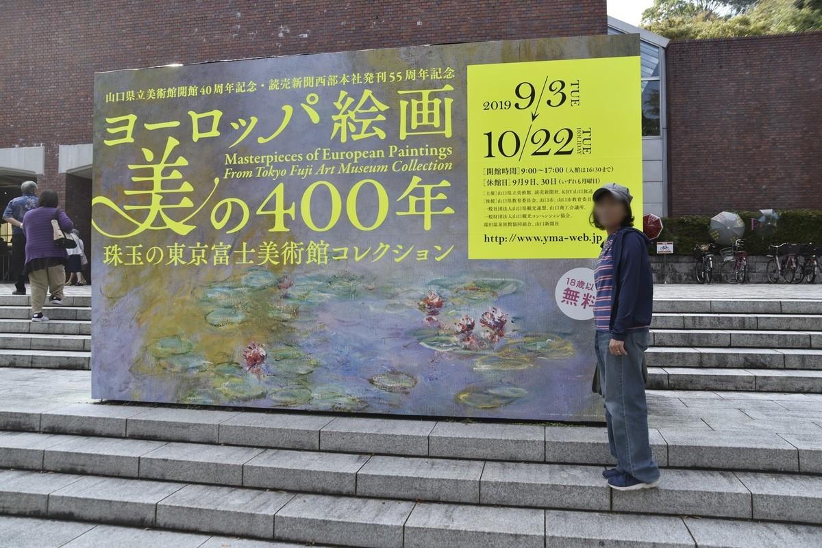 f:id:yasukazu01:20191006183949j:plain
