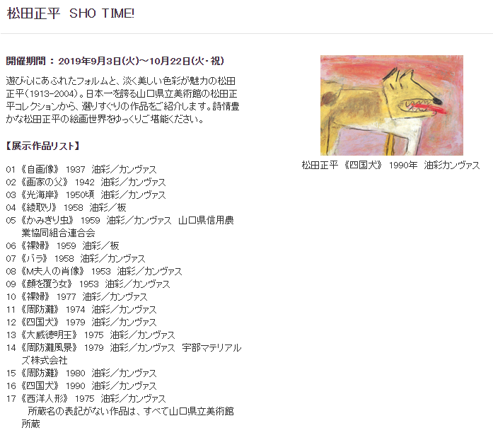 f:id:yasukazu01:20191006192420p:plain