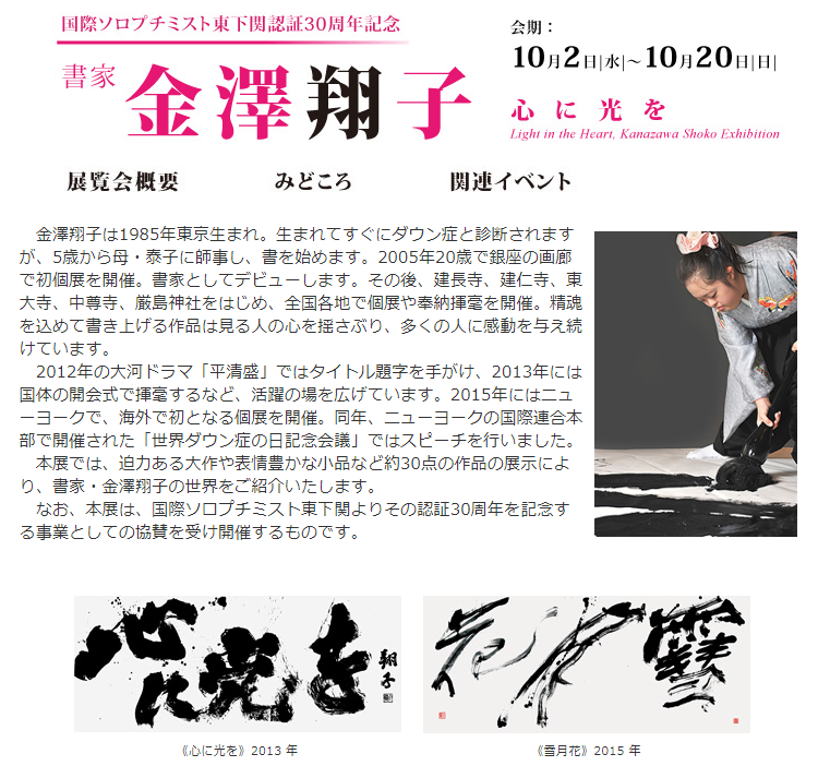 f:id:yasukazu01:20191010185759p:plain