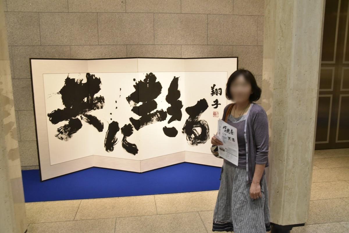 f:id:yasukazu01:20191013102113j:plain