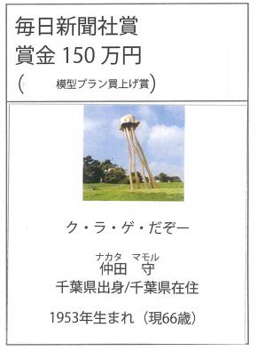 f:id:yasukazu01:20191028020801p:plain