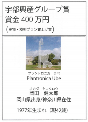 f:id:yasukazu01:20191029140905p:plain