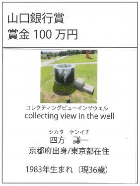 f:id:yasukazu01:20191029142145p:plain