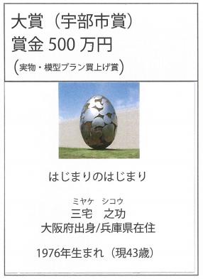 f:id:yasukazu01:20191029143550p:plain