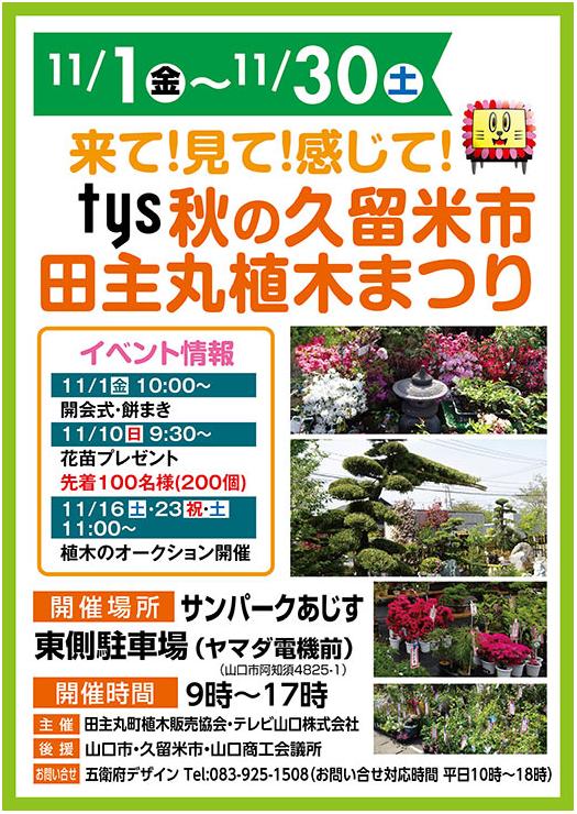 f:id:yasukazu01:20191116190119p:plain