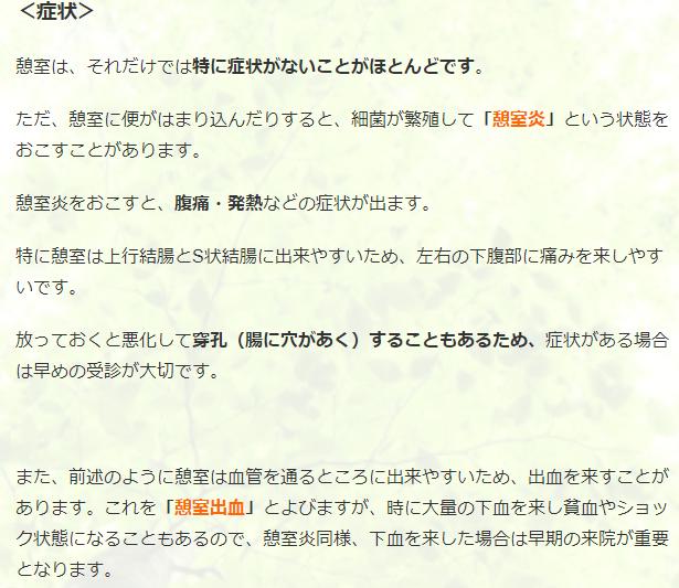 f:id:yasukazu01:20191116194608p:plain