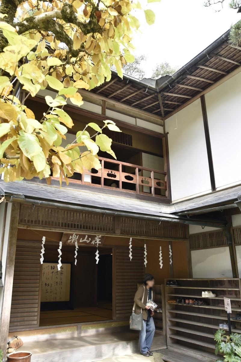 f:id:yasukazu01:20191129145906j:plain