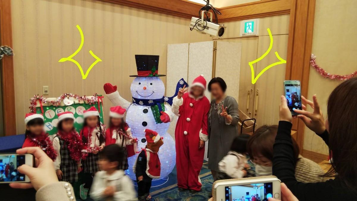 f:id:yasukazu01:20191225154745j:plain