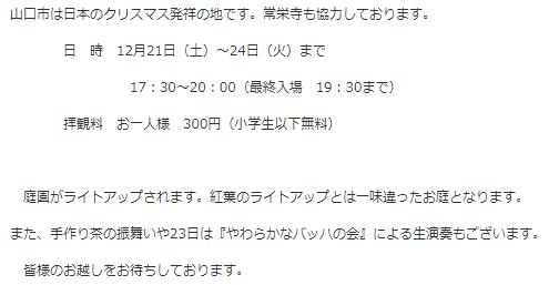 f:id:yasukazu01:20191228193259p:plain
