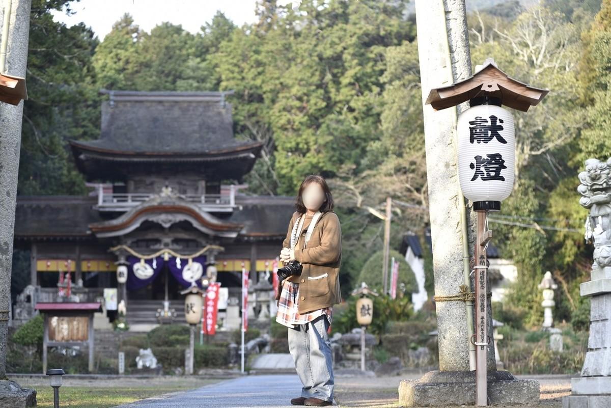 f:id:yasukazu01:20200110182725j:plain