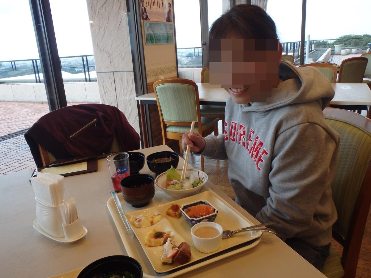 f:id:yasukazu01:20200115150047j:plain