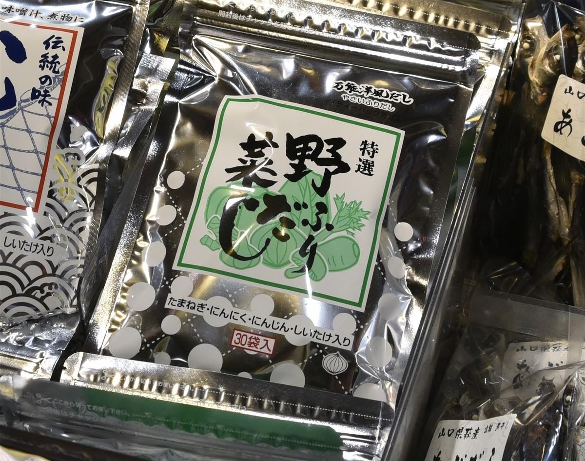 f:id:yasukazu01:20200126120246j:plain