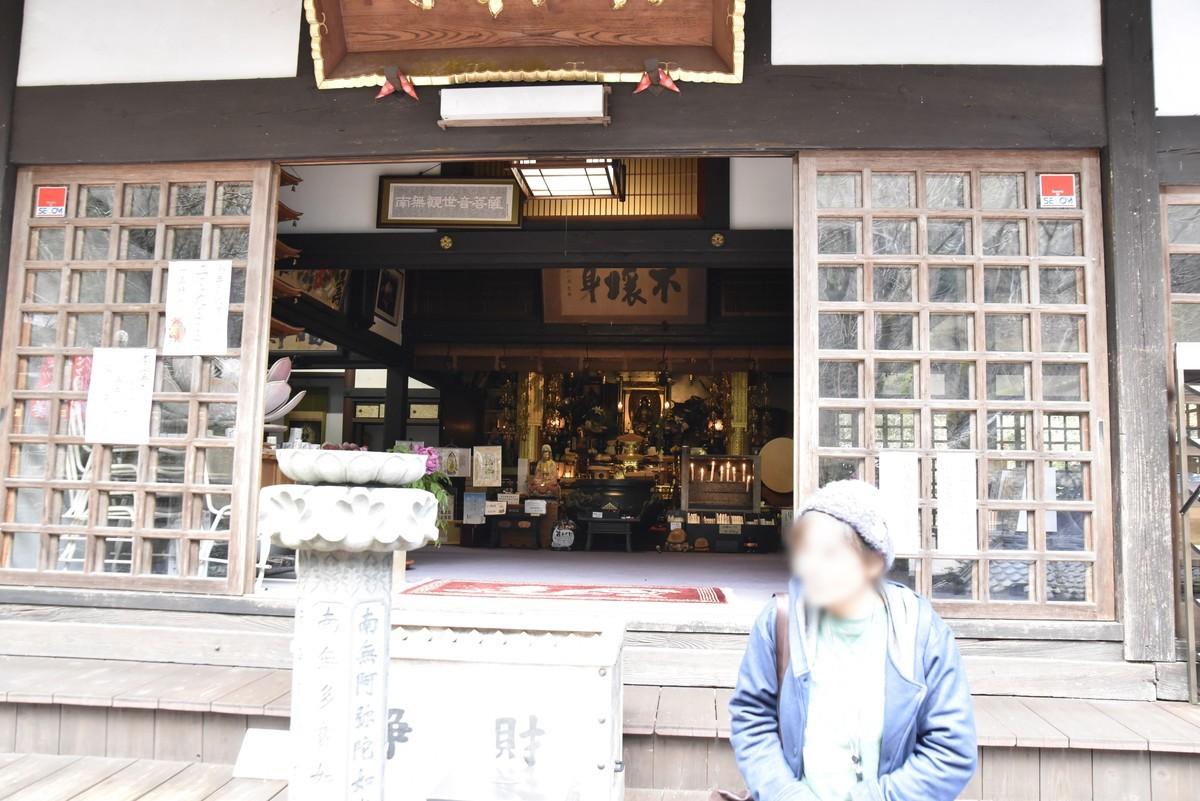 f:id:yasukazu01:20200126221829j:plain