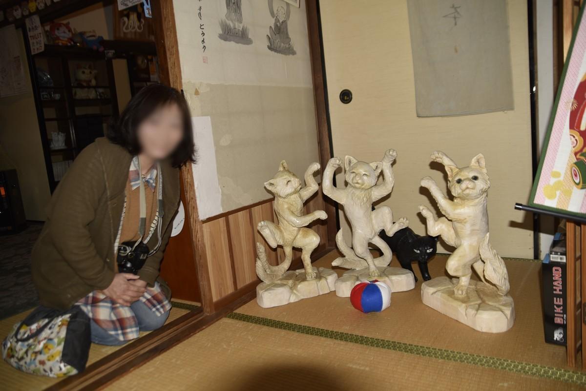 f:id:yasukazu01:20200130143925j:plain