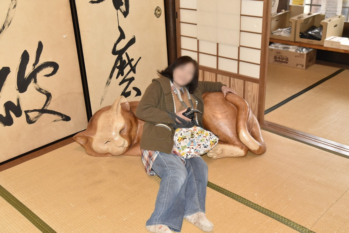 f:id:yasukazu01:20200130151142j:plain