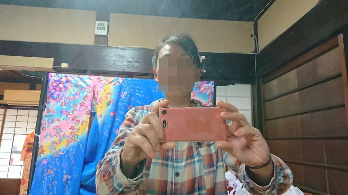 f:id:yasukazu01:20200208195233j:plain
