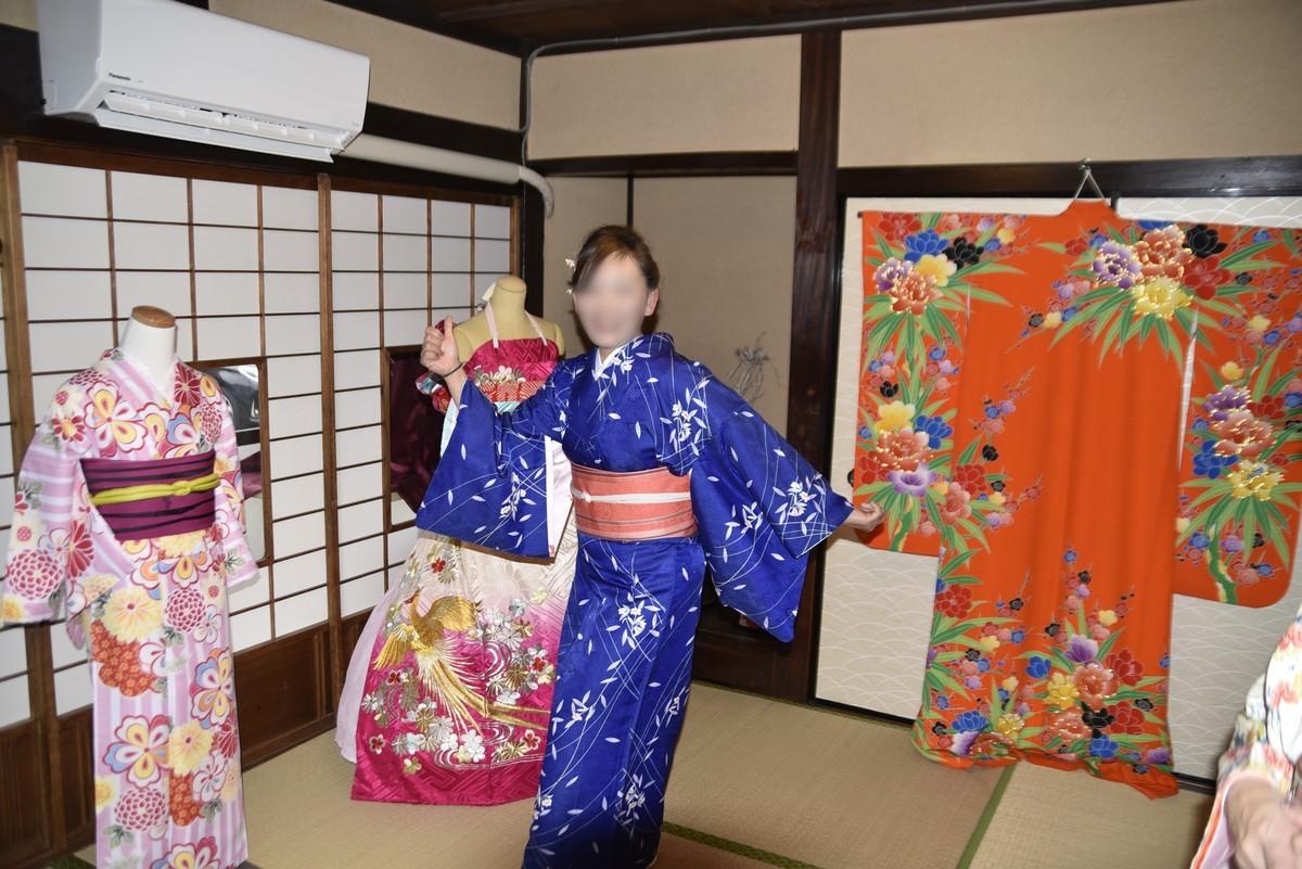 f:id:yasukazu01:20200208201802j:plain