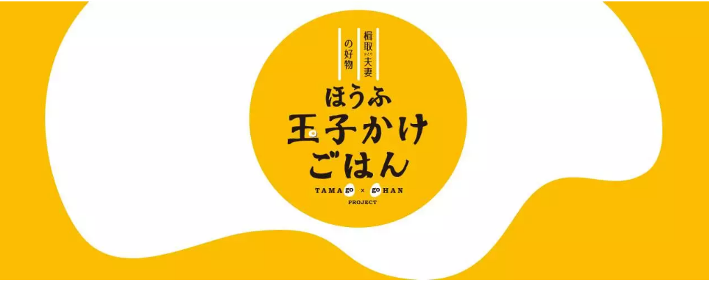 f:id:yasukazu01:20200216170527p:plain