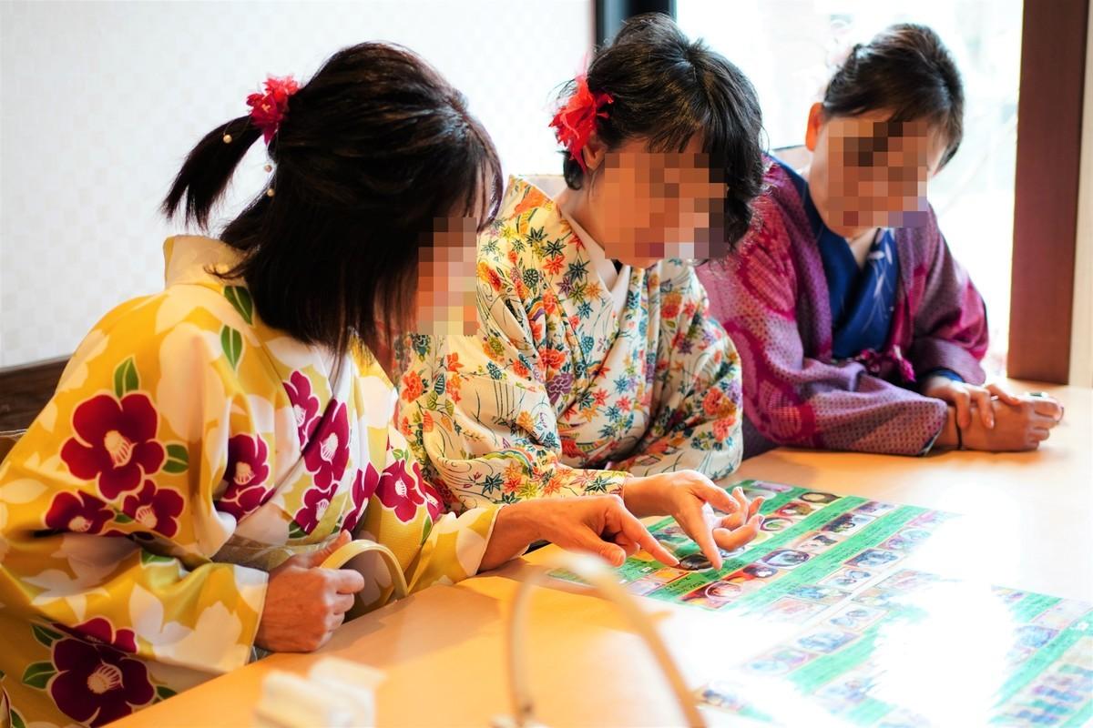 f:id:yasukazu01:20200216171657j:plain