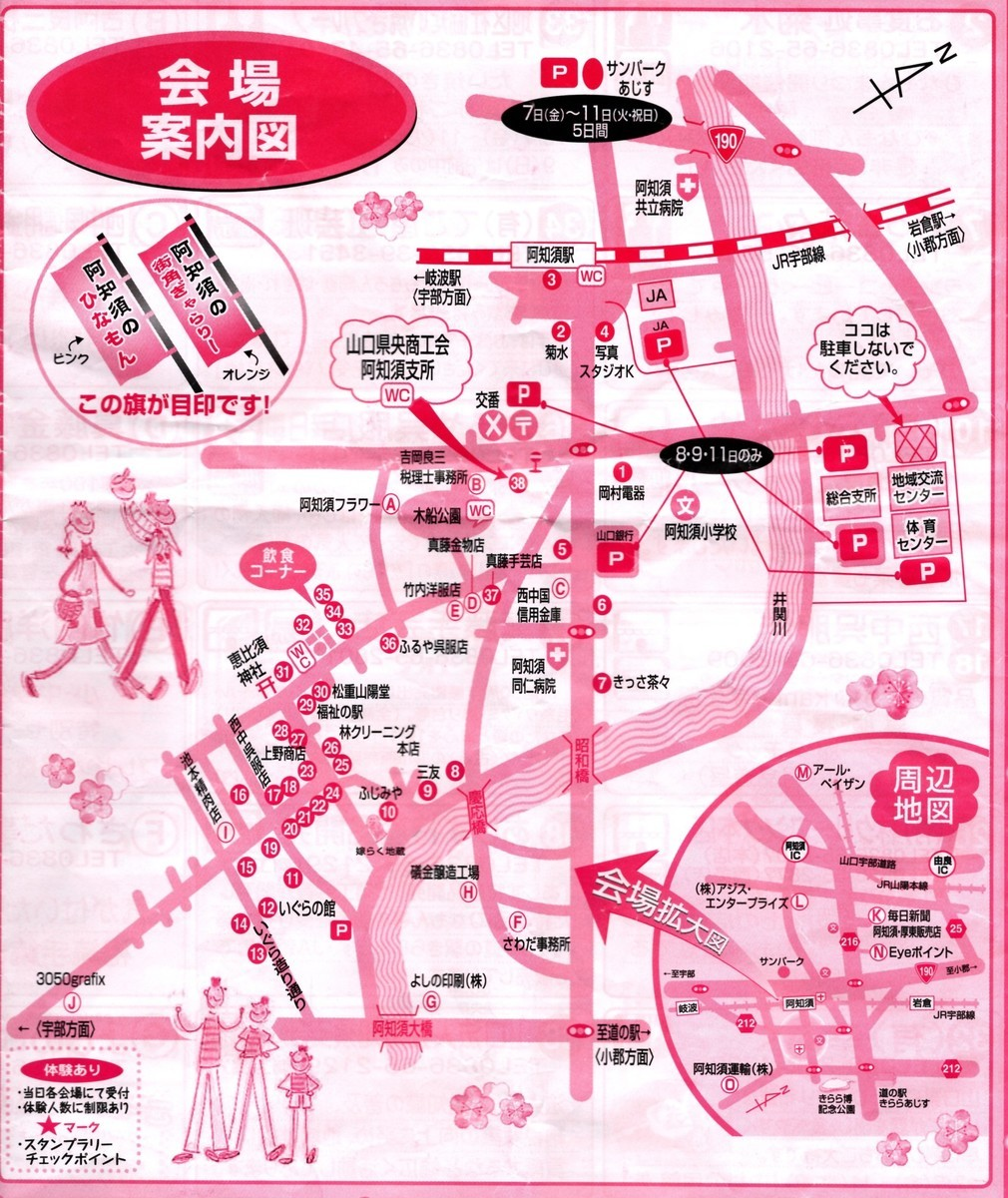 f:id:yasukazu01:20200219184329j:plain