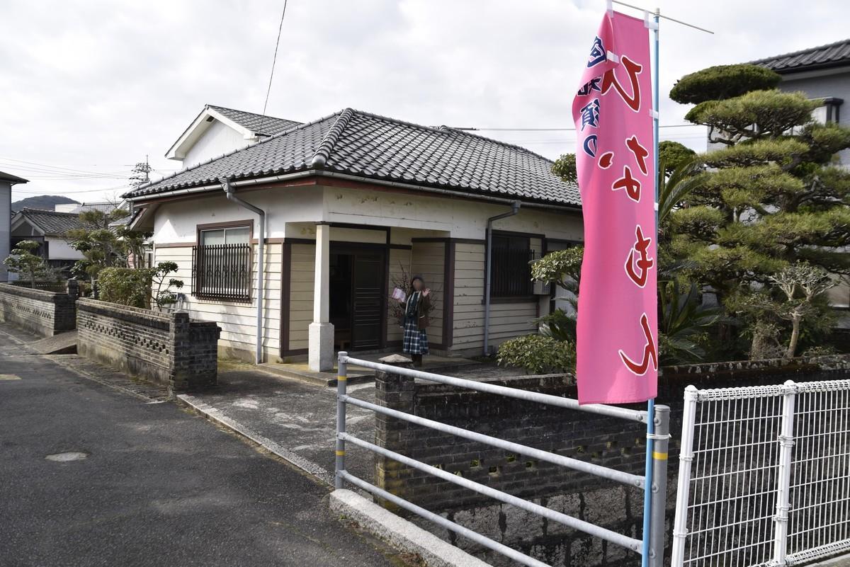 f:id:yasukazu01:20200219192753j:plain