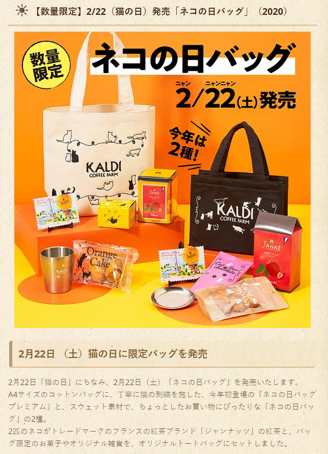 f:id:yasukazu01:20200222202636p:plain