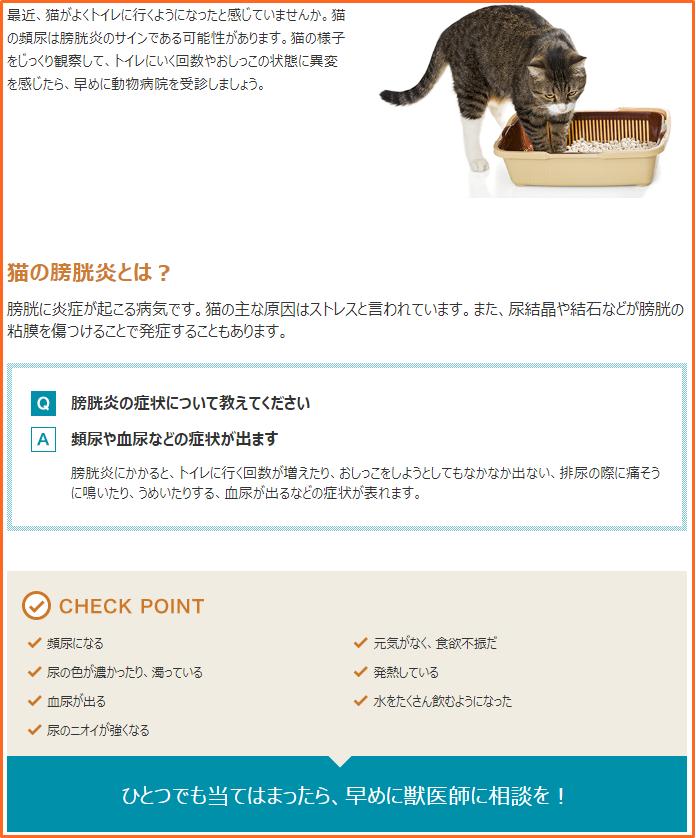 f:id:yasukazu01:20200414192621p:plain