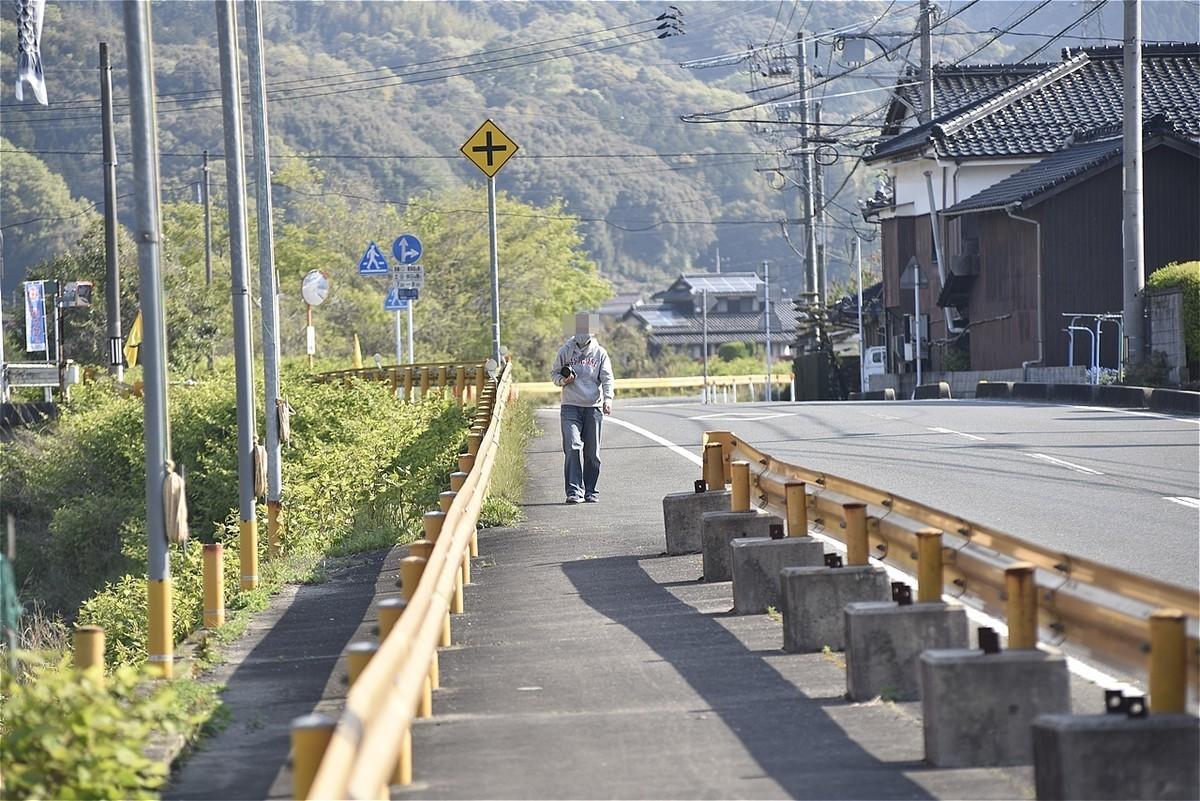 f:id:yasukazu01:20200430221435j:plain